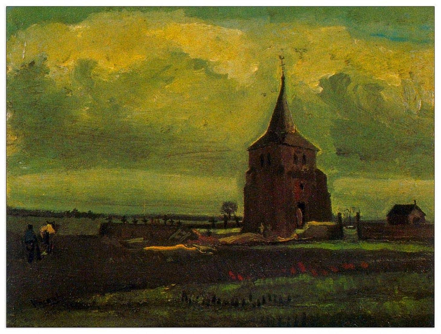 ArtPlaza TW90752 Van Gogh Vincent - Old Tower Decorative Panel 35.5x27.5 Inch Multicolored