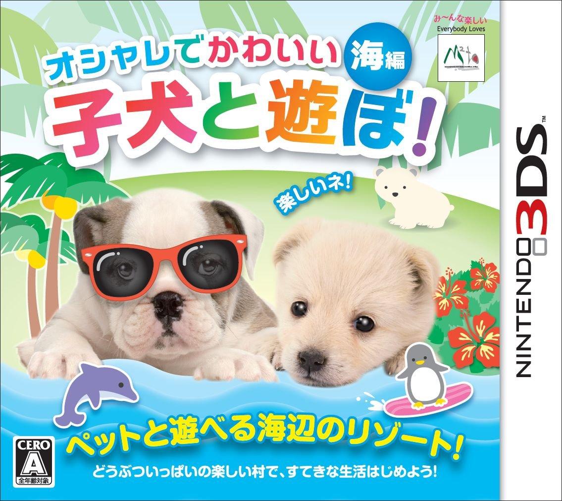 Ranking TOP3 Oshare De Kawaii Koinu To Direct stock discount Asobo Import MTO by -Umi Hen- Japan