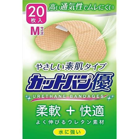 祐徳薬品工業 カットバン優 Mサイズ 20枚