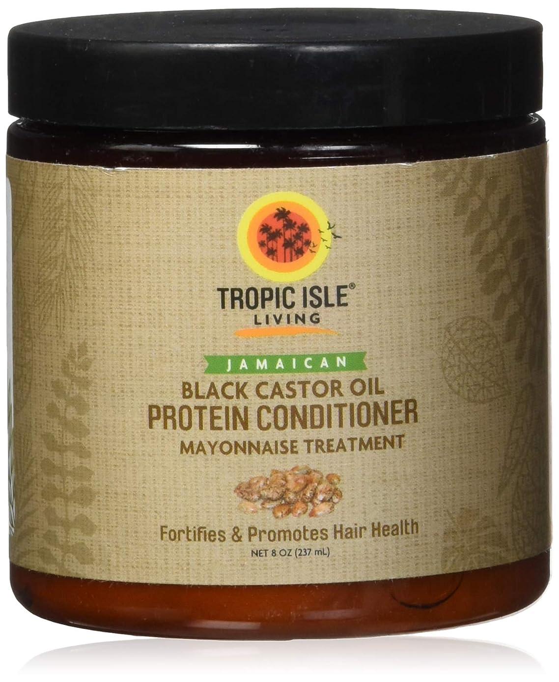 修正耐えられるパイプラインJamaican Black Castor Oil Protein Hair Conditioner by Tropic Isle Living