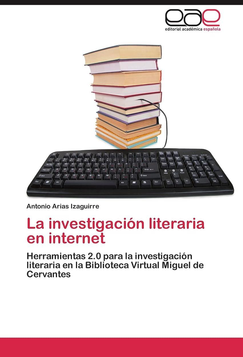 俳句高尚な他のバンドでLa Investigacion Literaria En Internet