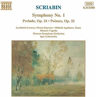 2 Poemes, Op. 32 (arr. V. Rogal-Levitsky): Poeme, Op. 32, No. 2 (orch. D. Rogal-Levitsky)