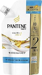 【大容量】 パンテーン シャンプー モイストスムースケア 詰替用 特大サイズ 600ml