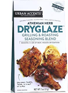 Urban Accents Athenian Herb Dryglaze, 2.0-Ounce Packages (Pack of 6)