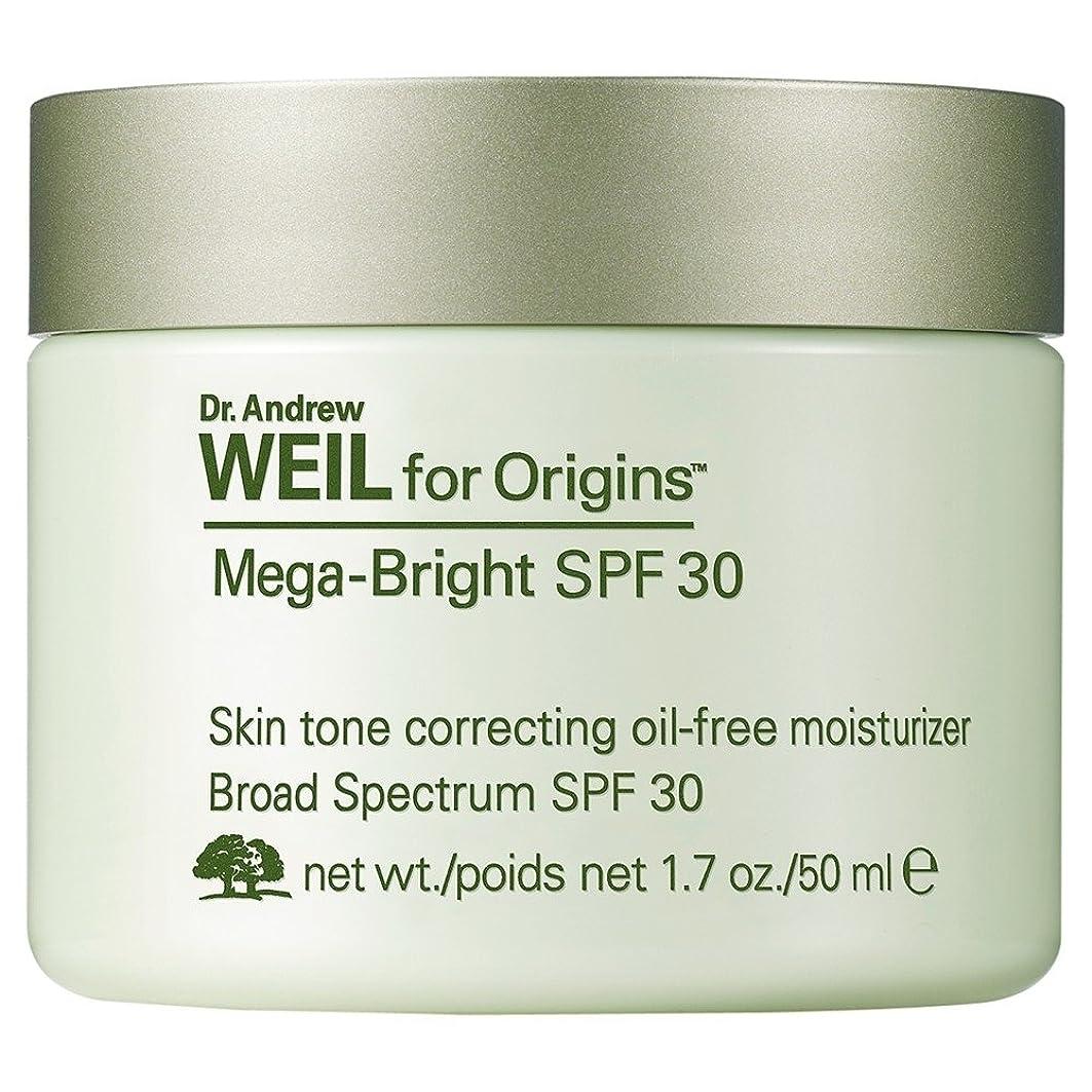 症状不一致蓄積するDr。保湿、50ミリリットルの補正アンドルー?ワイルメガブライトSpf30の肌のトーン (Origins) (x6) - Dr. Andrew Weil Mega-Bright SPF30 Skin Tone Correcting Moisturizer, 50ml (Pack of 6) [並行輸入品]