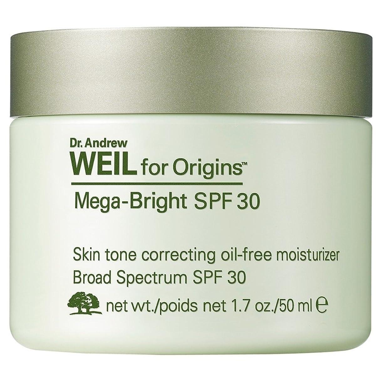 事務所均等に省Dr。保湿、50ミリリットルの補正アンドルー?ワイルメガブライトSpf30の肌のトーン (Origins) (x2) - Dr. Andrew Weil Mega-Bright SPF30 Skin Tone Correcting Moisturizer, 50ml (Pack of 2) [並行輸入品]