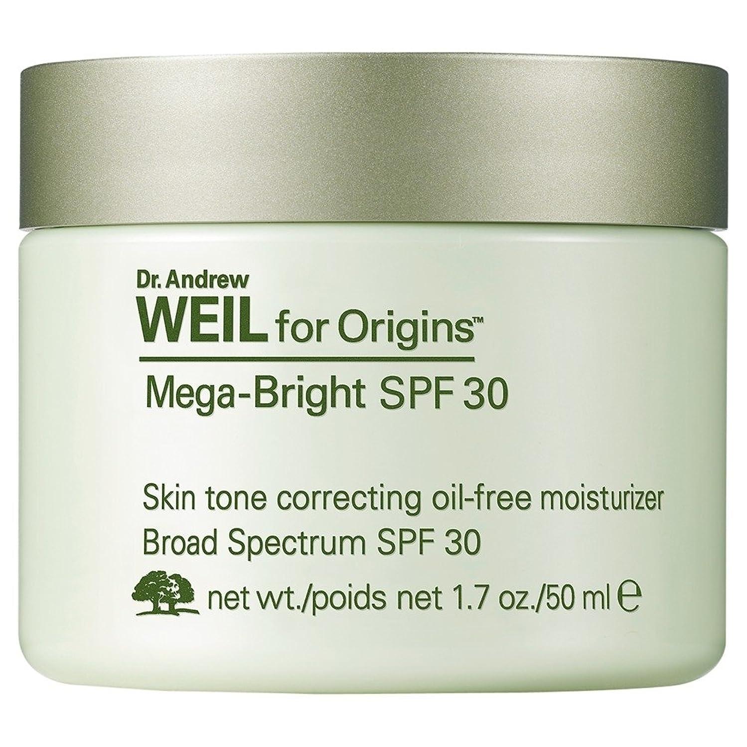 大佐マスタード販売計画Dr。保湿、50ミリリットルの補正アンドルー?ワイルメガブライトSpf30の肌のトーン (Origins) (x6) - Dr. Andrew Weil Mega-Bright SPF30 Skin Tone Correcting Moisturizer, 50ml (Pack of 6) [並行輸入品]