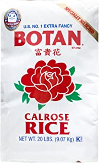 Botan Musenmai Calrose Rice, 20-Pound Bag