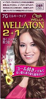 ウエラトーン 2+1 ミルキー EX 7G 明るいウォームブラウン 白髪染め コーム付きノズルで簡単 医薬部外品