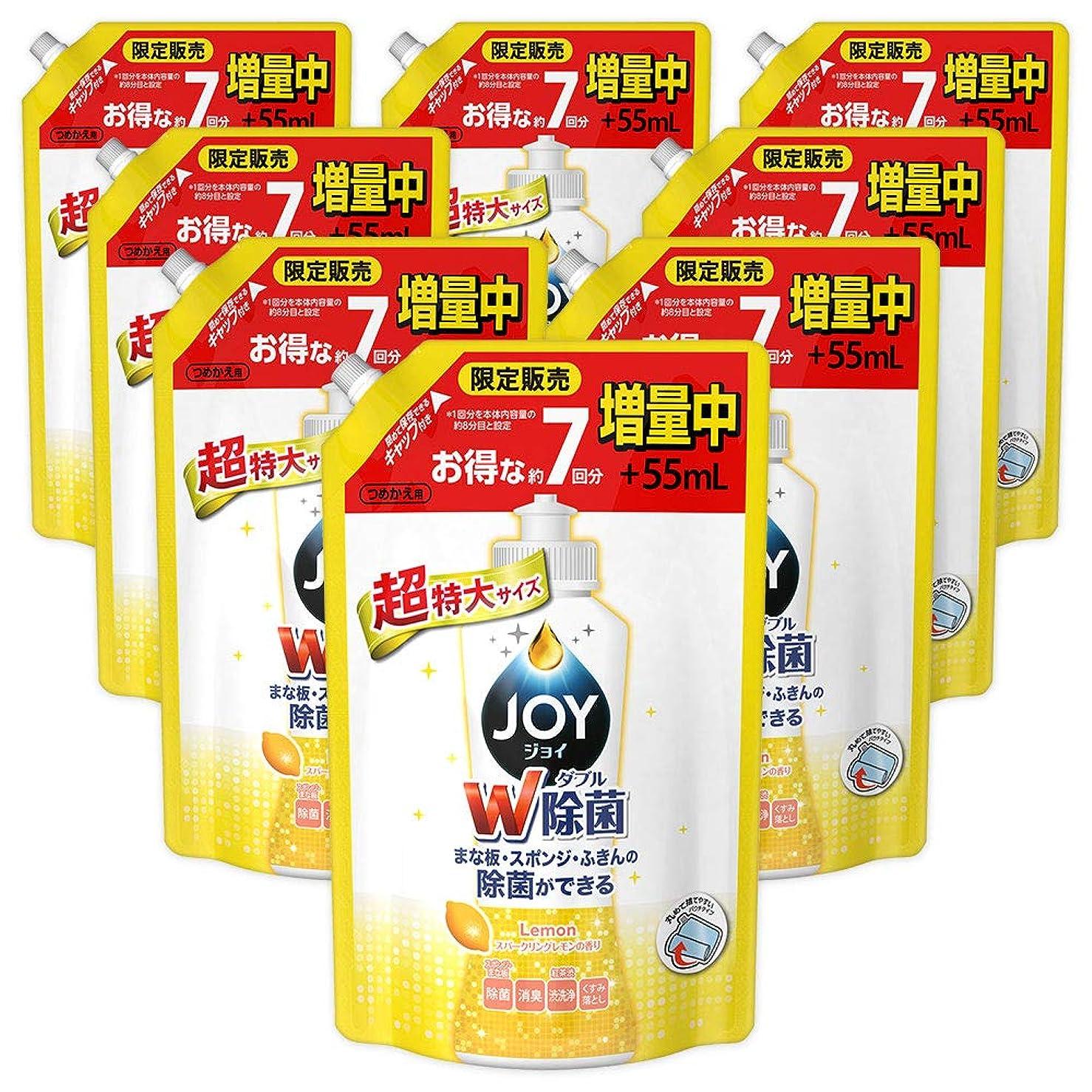 かもめ前奏曲蚊【ケース販売】 除菌ジョイ コンパクト 食器洗剤 スパークリングレモンの香り 詰め替え 超特大増量 1120 mL×8個