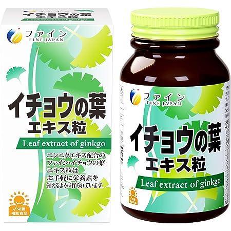 ファイン イチョウの葉エキス粒 400粒入(40-80日分) 無臭ニンニクエキス ビタミンB1 B2 B6 配合 国内生産
