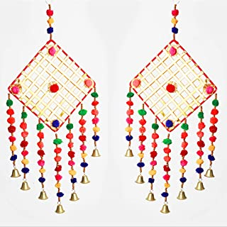 Traditional Square ring with pom pom door hanging set of 2 for Home Door, Wall, Temple,..
