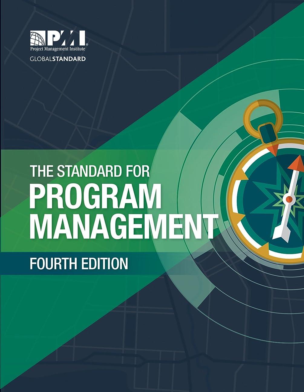 動作家終了するStandard for Program Management (English Edition)