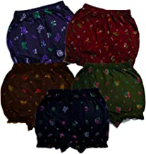 Hap Girl's Cotton Printed Bloomer (Multicolor) - Pack of 5