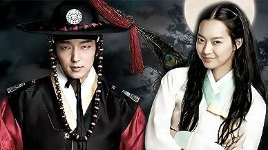 Arang and the Magistrate - Season 1