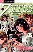7SEEDS(35) (フラワーコミックスα)