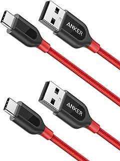 【2本セット】Anker PowerLine+ USB-C & USB-A 2.0 ケーブル (0.9m x 2 レッド) Galaxy S9 / S8 / S8+、iPad Pro (2018, 11インチ) / MacBook/MacBook Air (2018)、Xperia XZ1 その他Android各種、USB-C機器対応