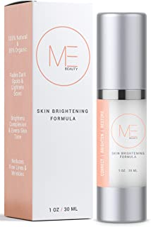 Skin Brightening Cream - Dark Spot Corrector For Face With Vitamin C and Kojic Acid, Skin Lightening Cream, Whitening Cream, Fade Spots & Scars, Melasma Treatment, Removes Hyperpigmentation (1 Ounce)