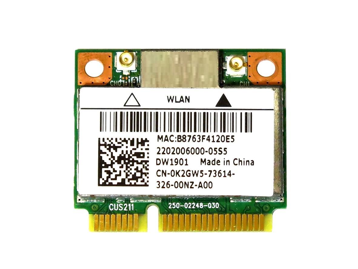 機知に富んだ本物ネブDELL DW1901 AR5B22 2.4GHz/5GHz 802.11ABGN Wireless Wifi + Bluetooth 4.0 + HS 無線LANカード