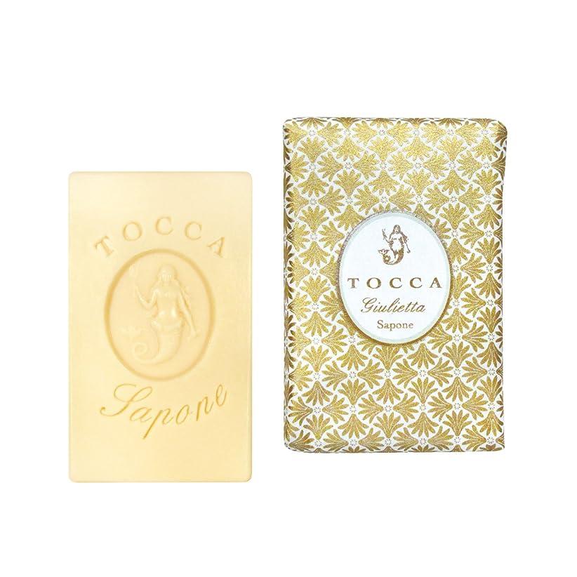 コットン行列有用トッカ(TOCCA) ソープバー ジュリエッタの香り 113g(化粧石けん ピンクチューリップとグリーンアップルの爽やかで甘い香り)