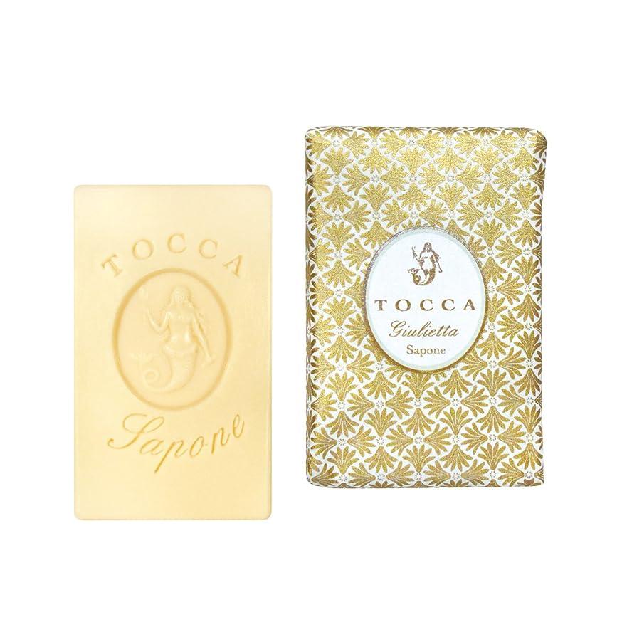 天気櫛ファイタートッカ(TOCCA) ソープバー ジュリエッタの香り 113g(化粧石けん ピンクチューリップとグリーンアップルの爽やかで甘い香り)