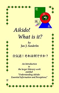 Aikido! What is it?