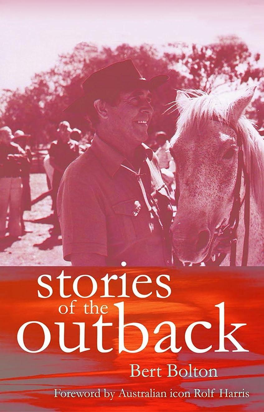 リンスナラーバーやがてStories of the Outback (English Edition)