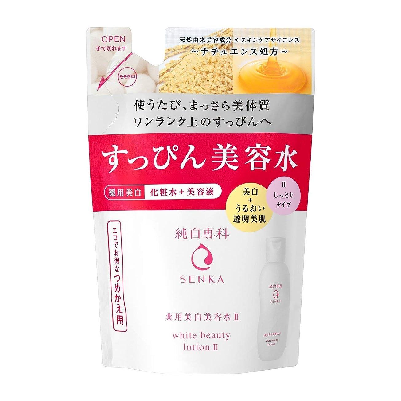 リーダーシップトレースタンク純白専科 すっぴん美容水II 詰め替え (医薬部外品) 化粧水