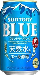 【超スッキリ】2020年新発売・サントリーブルー [ ビール 350ml ]