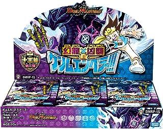 デュエル・マスターズ TCG DMRP-15 十王篇拡張パック第3弾 幻龍×凶襲 ゲンムエンペラー!!! BOX