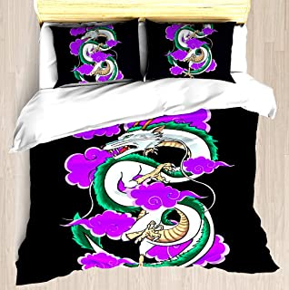 Haku Clouds - Duvet Cover Set Soft Comforter Cover Pillowcase Bed Set Unique Printed Floral Pattern Design Duvet Covers Blanket Cover King/Cal King Size