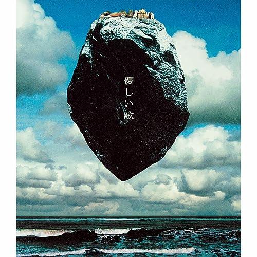 Amazon Music - Mr.Childrenの優しい歌 - Amazon.co.jp