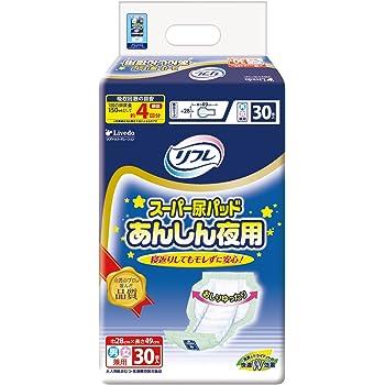 リフレ スーパー尿パッド あんしん夜用 28cm×49cm 30枚(テープタイプ用)
