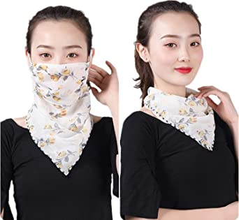 Sisifa 5 Pack Adults/_Face/_Covering/_Reusable Butterfly Print Fashion Face Mouth Bandana Dust Face Fabric Scarf