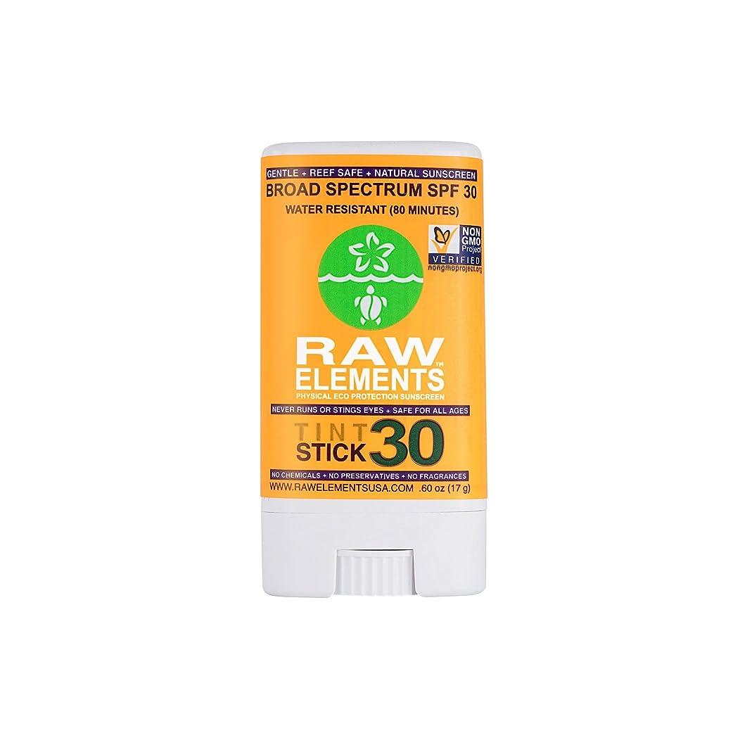 エンジン選択くしゃみ海外直送品Raw Elements Sunscreen Tint Spf, 0.6 Oz