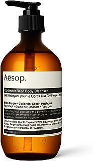 Aesop Coriander Seed Body Cleanser - 500ml/17.99oz