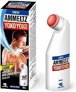 World Beauty's New * Ammeltz Yoko Yoko Smell Less Formulation 80ml