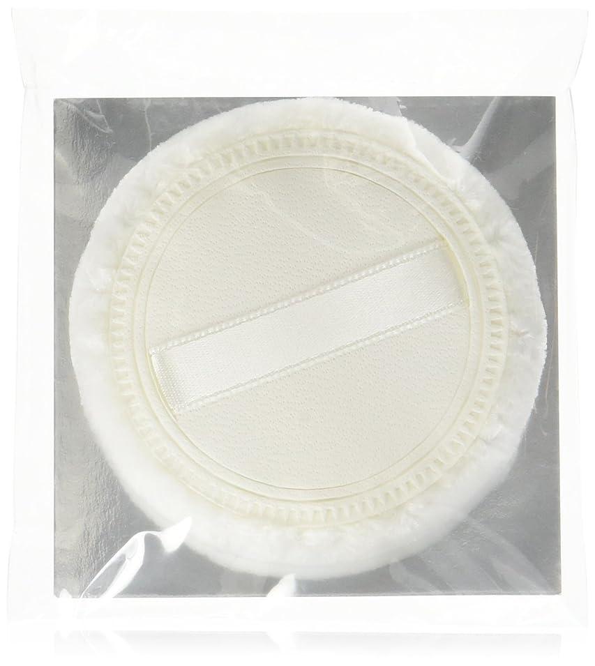 ウェブ特徴づけるペパーミントケサランパサラン シアーマイクロプレストパウダーパフS
