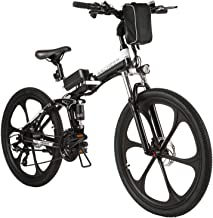 """ANCHEER Electric Bike Folding Electric Mountain Bike with 26"""" Super Lightweight Magnesium Alloy 6 Spokes Integrated Wheel, Premium Full Suspension and 21 Speed Gears"""