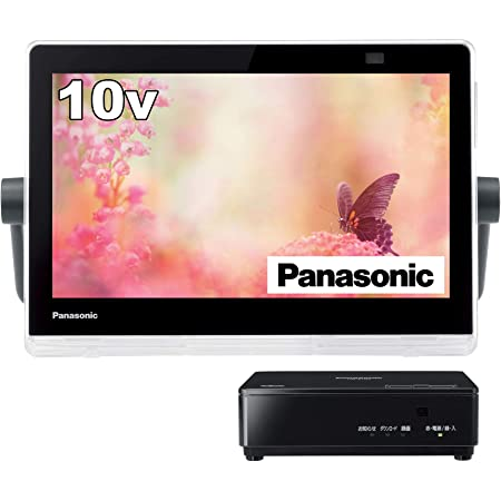 パナソニック 10V型 ポータブル 液晶テレビ インターネット動画対応 プライベート・ビエラ 防水タイプ ブラック UN-10N10-K