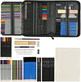 YOTINO 73 Pieces Drawing and Sketch Kit Sketching Pencils, Professional Sketch Pencils Set in Zipper Carry Case, Art Suppl...