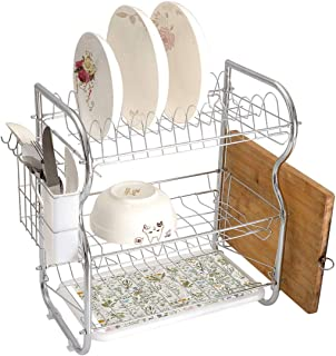 Stainless Steel 3-Tier Dish Drainer Rack Floral Stall Kitchen Drying Drip Tray Cutlery Holder Vintage Garden Plants with Herbs Flowers Botanical Classic Design,Orange and Beige,Storage Space Saver