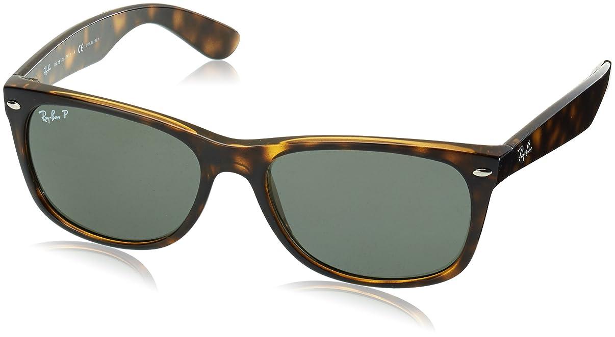 Ray-Ban Men's 0RB2132 Square Sunglasses