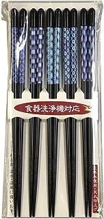 箸 客用 5P セット 藍化粧 日本製 食洗機 対応 木製 (天然木) 23cm