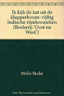 """Ik Kijk De Kat Uit De Klapperboom: Vijftig Indische Rijmkronieken: 7 (Boekerij """"Oost En West"""")"""