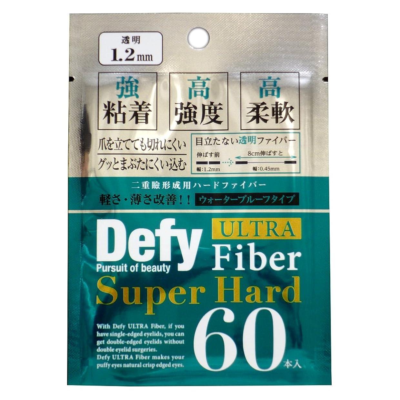 顧問寄生虫壁紙Defy ウルトラファイバーII スーパーハード クリア 1.2mm