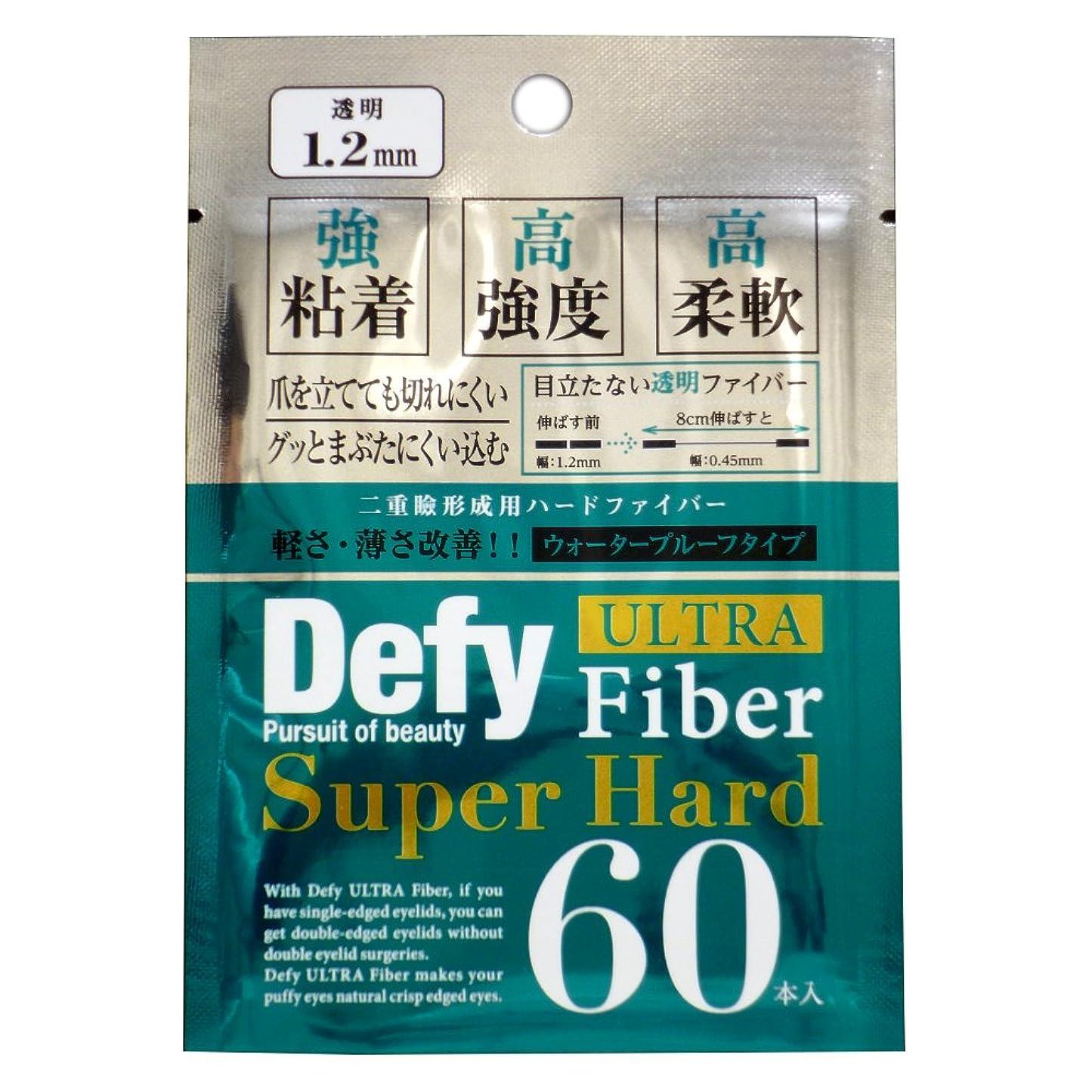 メモに対応定説Defy ウルトラファイバーII スーパーハード クリア 1.2mm