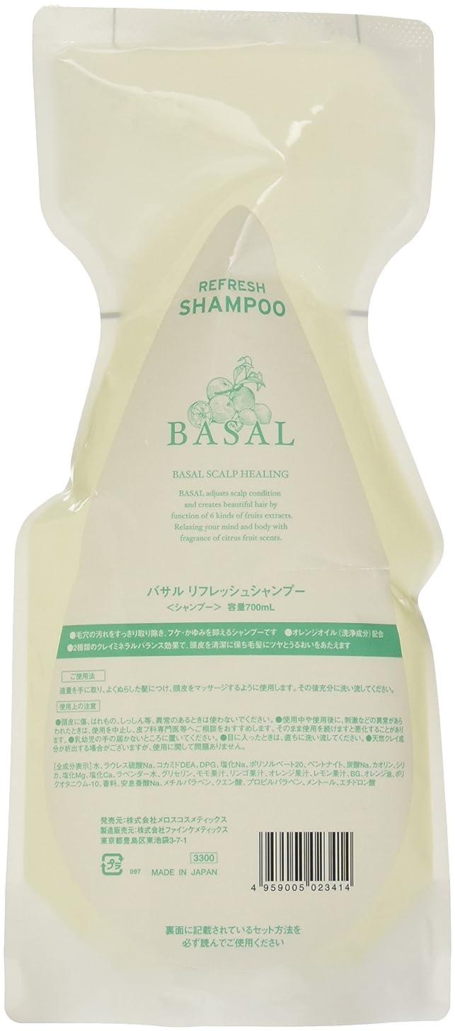 ねじれ温かい先生メロス BASAL(バサル) リフレッシュシャンプー 700ml