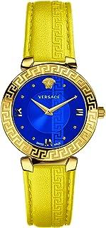 Versace Womens Daphnis Watch