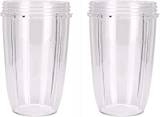 NutriBullet Replacement Cups (Tall - 24-Once) by Preferred Parts | Premium NutriBullet Replacement Parts and Accessories (Pack of 2)